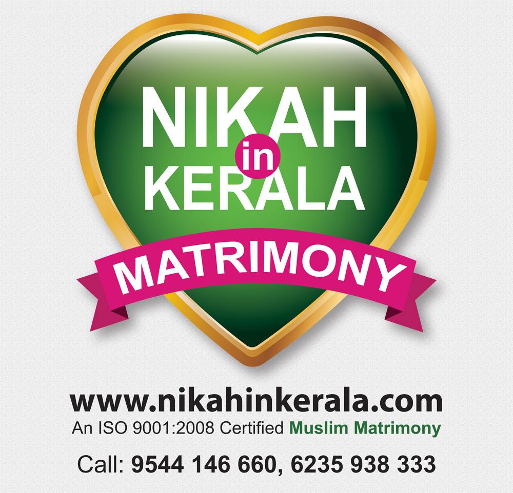 kerala muslims matrimonials | Kerala Muslim Matrimonial